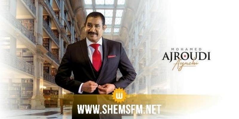 Exclusif Shems FM – Ajroudi : « le processus de rachat de l'OM avance positivement»