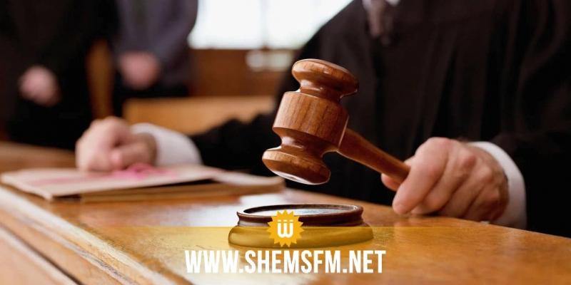 بينها الإستيلاء على أموال حريف: إحالة أربعة محامين على عدم المباشرة في قفصة