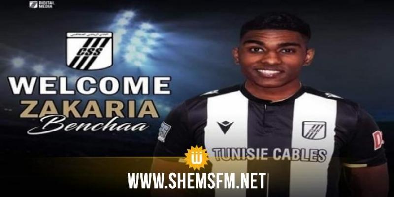 النادي الصفاقسي يدخل في اتصالات لشراء عقد الجزائري بن شاعة