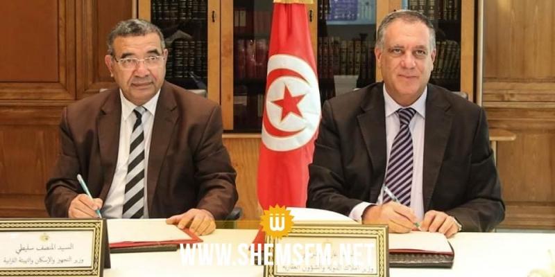 تهم 500 ألف تونسي: إمضاء اتفاق  لتسوية وضعية التجمعات السكنية المقامة على ملك الدّولة