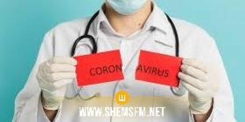 المنستير: 6 حالات شفاء جديدة من كورونا بمركز كوفيد 19