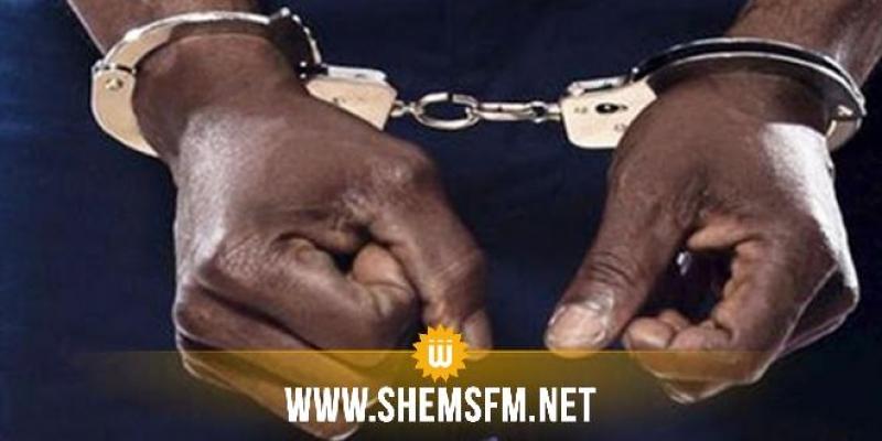 الكاف: إيقاف 11 شخصا من بلدان إفريقية