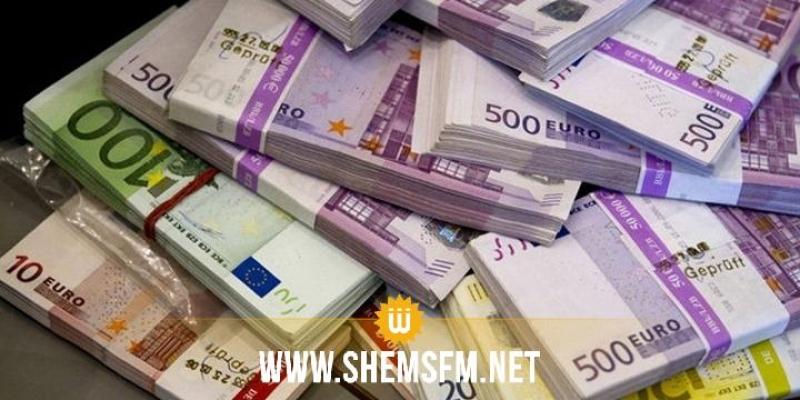 البرلمان يصادق على قرض ب 25 مليون اورو لفائدة ولاية زغوان