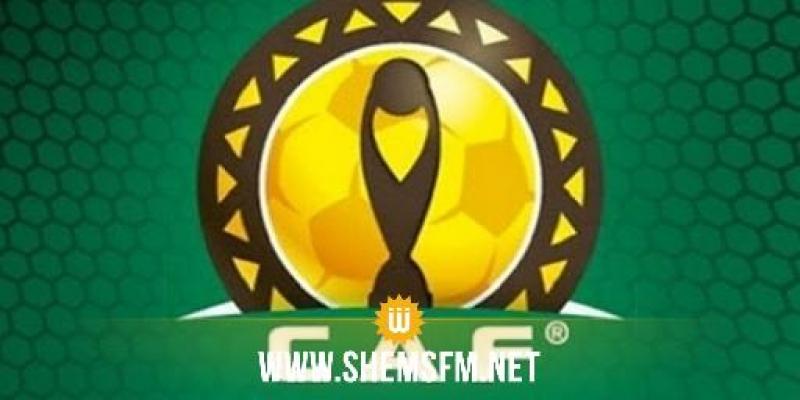 من كواليس إجتماع الـ'كاف': استكمال رابطة الأبطال في الكاميرون و كأس الكاف في المغرب