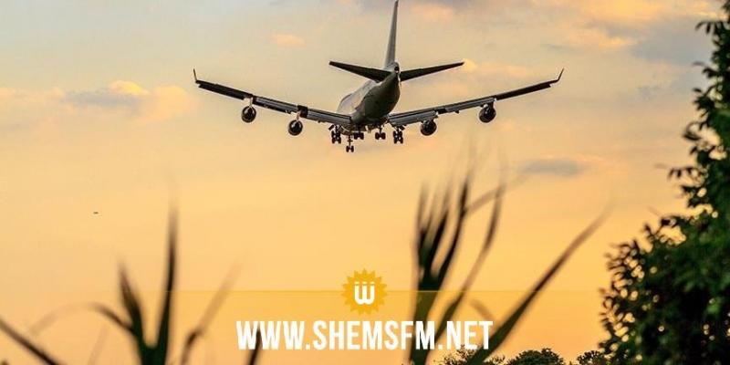 برمجة رحلات إجلاء إضافية لفائدة المقيمين بالبلدان ذات الون الأخضر واللون البرتقالي
