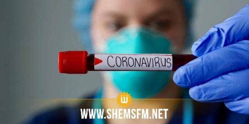 باجة: نتائج 56 تحليلا لمخالطي المصاب بكورونا العائد من قطر سلبية