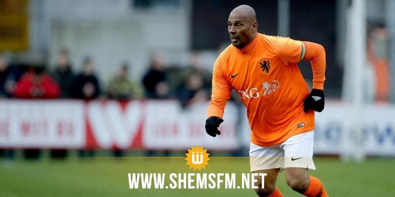 مونديال 2022: الهولندي فينتر يشارك في بث مباشر لبرنامج الجيل المبهر على استنغرام