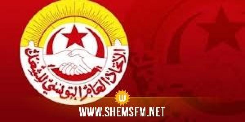 مجموعة من الأحزاب السياسية تؤكّد مساندتها لاتحاد الشغل