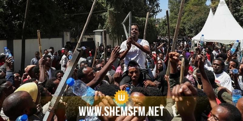 مقتل 10أشخاص على الأقل وسط إحتجاجات في إثيوبيا على مقتل مغن شهير
