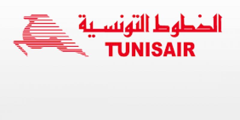 الإحتفاظ بـ7 مشتبه بهم من شركة الخطوط التونسية في تجاوزات وفساد مالي