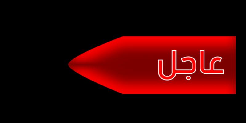 عاجل: اختطاف رضيع من مستشفى وسيلة بورقيبة