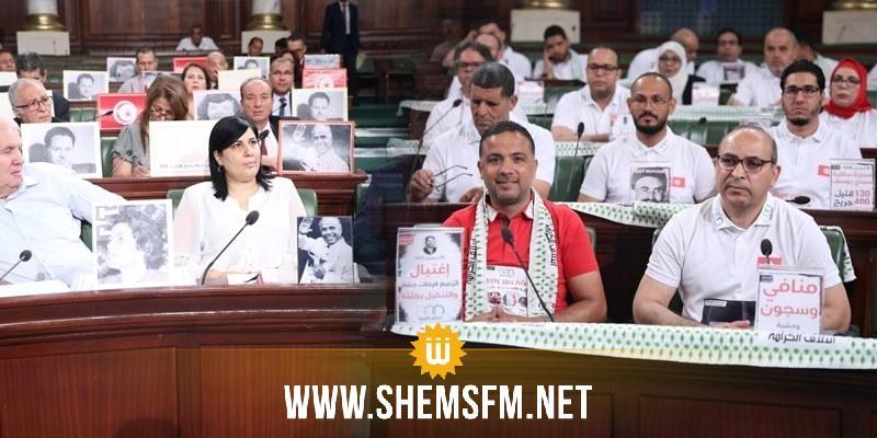 ائتلاف الكرامة يدعو رئيس البرلمان الى استعمال صلاحياته لفرض الانضباط على الدستوري الحر