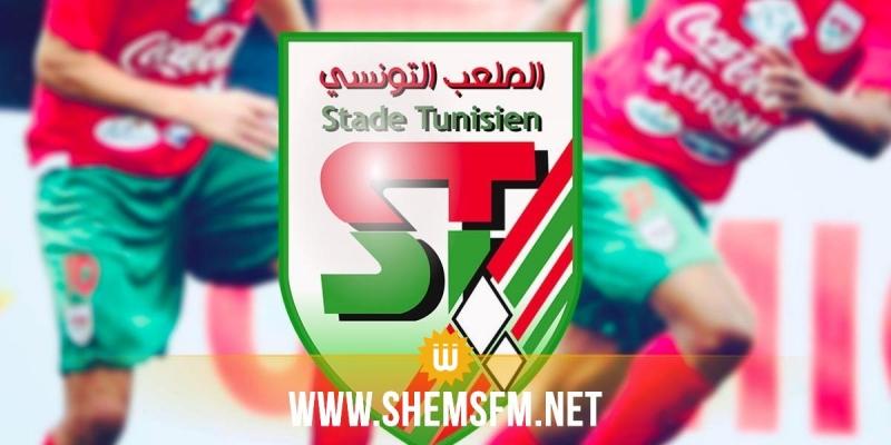 بعد رواج استبعاده من تربص فريقه بسبب قلة الإنضباط : يوسف الطرابلسي لاعب الملعب التونسي يوضح
