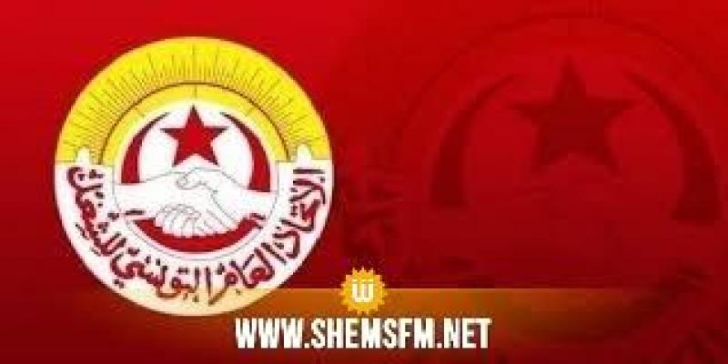 اتحاد الشغل يحمل الحكومة مسؤولية عدم تسوية ملف عمال الحظائر