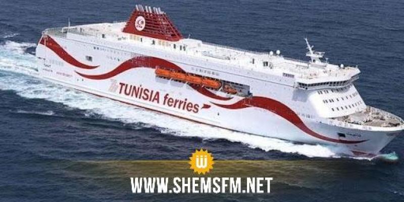 تصنيف الأسطول البحري التجاري التونسي تحت خانة القائمة السوداء: وزارة النقل توضح