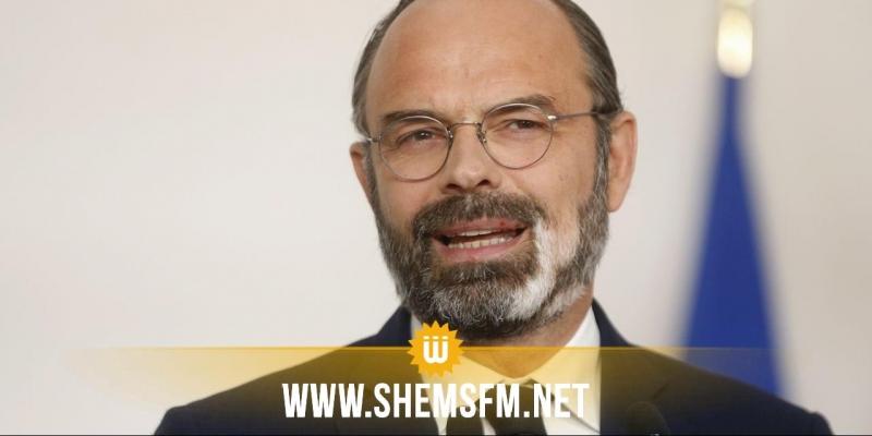Le Premier ministre français Edouard Philippe démissionne