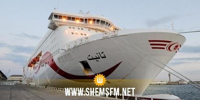 """باخرة """"تانيت"""" تصل الى ميناء حلق الوادى وعلى متنها  1570 مسافرا وقرابة 500  سيّارة"""
