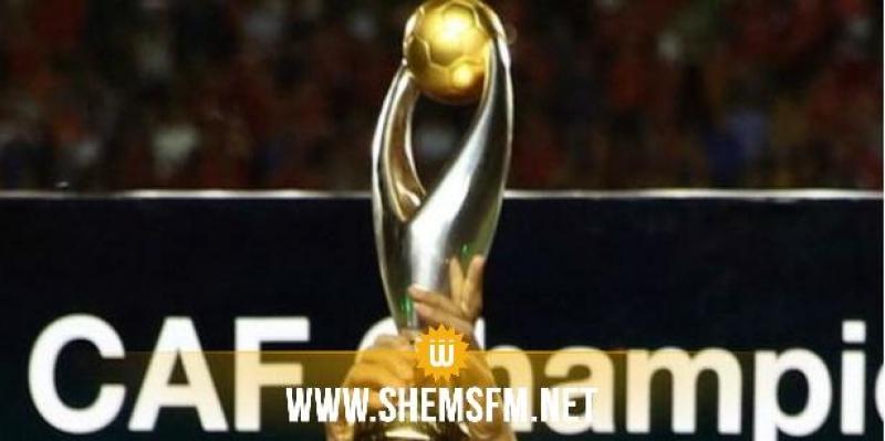 الـ'كاف':مباريات نصف نهائي رابطة الأبطال الإفريقية في الإمارات وليس الكاميرون
