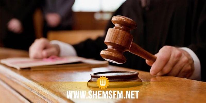 صفاقس: القضاء الإداري يُبطل قرارا بمنع تلميذ بكالوريا من اجتياز المناظرة لـ5 سنوات