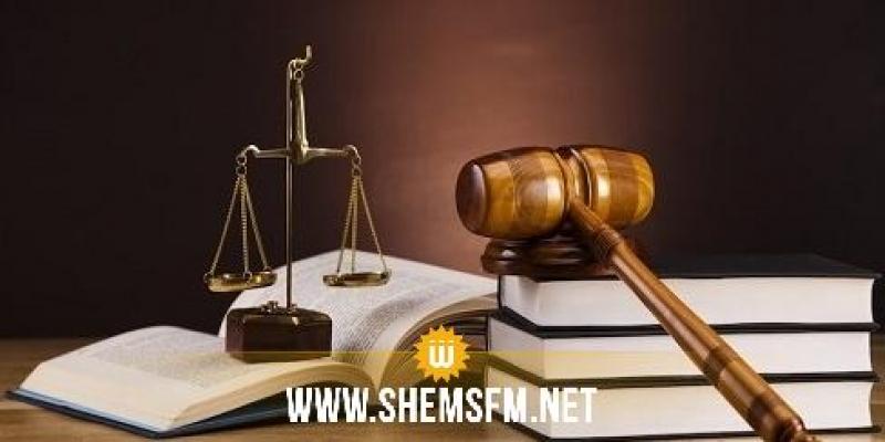 بحث عدلي ضد مندوب التربية صفاقس2 والمدير العام للشؤون القانونية ووزير التربية