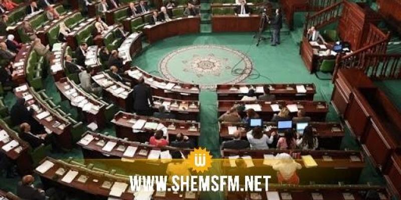 البرلمان يرفض لائحة الدستوري الحر تصنيف الإخوان المسلمين جماعة إرهابية
