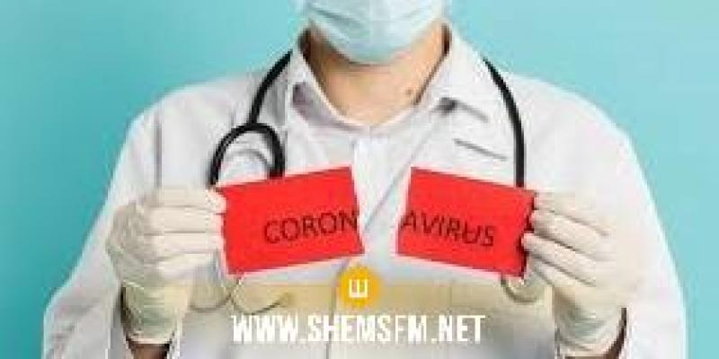 المنستير: حالتي شفاء جديدتين من كورونا بمركز كوفيد 19