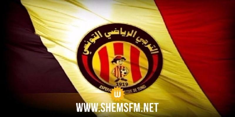 الترجي كرة اليد: تمديد عقود 7 لاعبين من بينهم عبد الحق بن صالح و حمدي عيسى