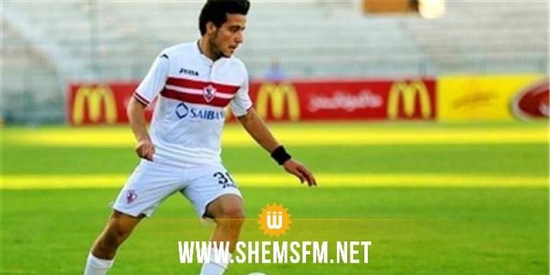 إصابة لاعب الزمالك مصطفى فتحي بفيروس كورونا