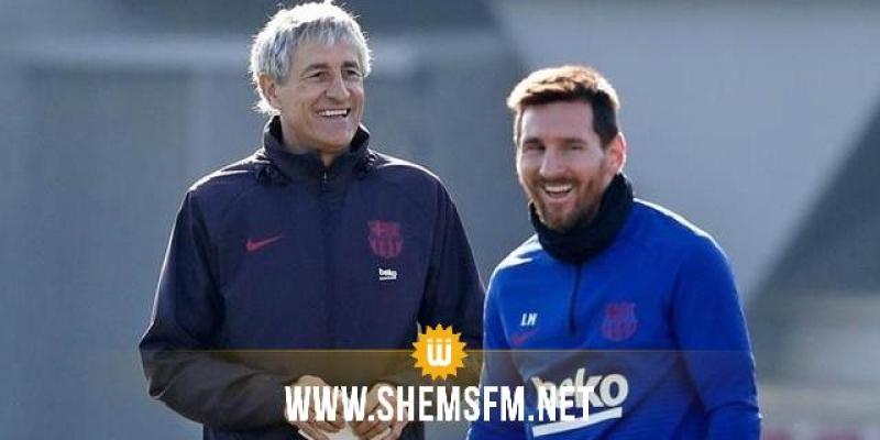 مدرب برشلونة يرفض التعليق على إمكانية رحيل ميسي