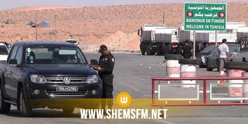 بن قردان: 49 تونسي يصلون معبر راس الجدير