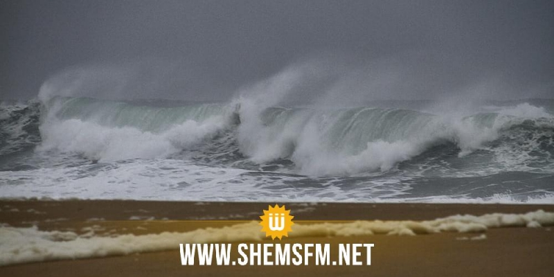 اليوم: الحرارة في انخفاض والبحر شديد الإضطراب