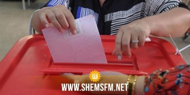 إلى الساعة 13:00: 9% نسبة المشاركة في الانتخابات الجزئية لبلدية جبنايانة