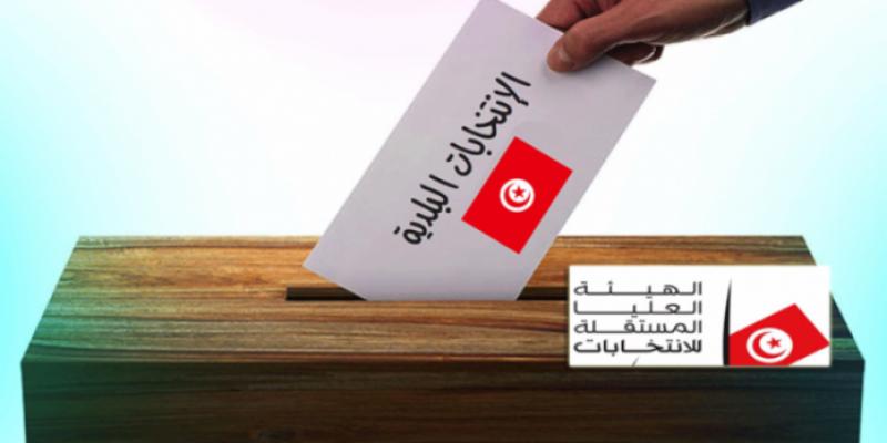 الانتخابات البلدية بحاسي الفريد: النهضة تفوز بأغلبية المقاعد