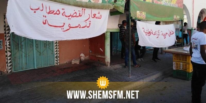 تطاوين: تواصل الإضراب العام في القطاع العمومي والحقول البترولية