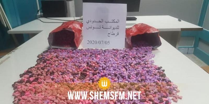 مطار تونس قرطاج: حجز أكثر من 8 آلاف حبة اكستازي لدى مسافرة قادمة من ليون