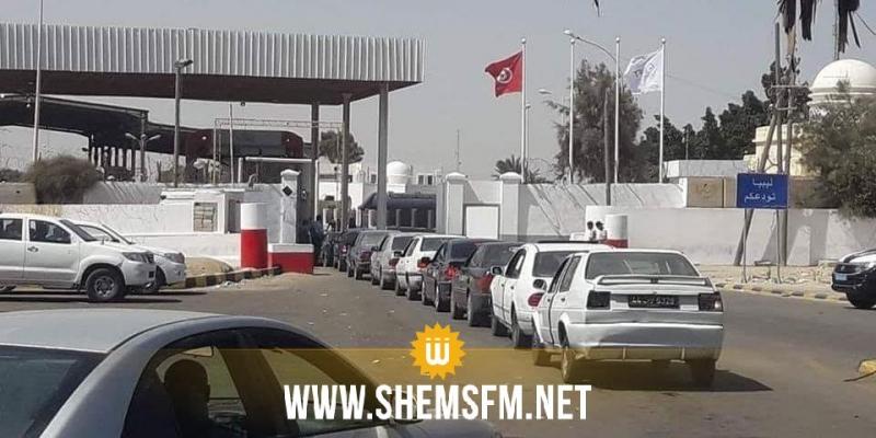 عودة 250 تونسيا من ليبيا: كل ولاية ستتكفل بكلفة الحجر الإجباري للمواطنين التابعين لها