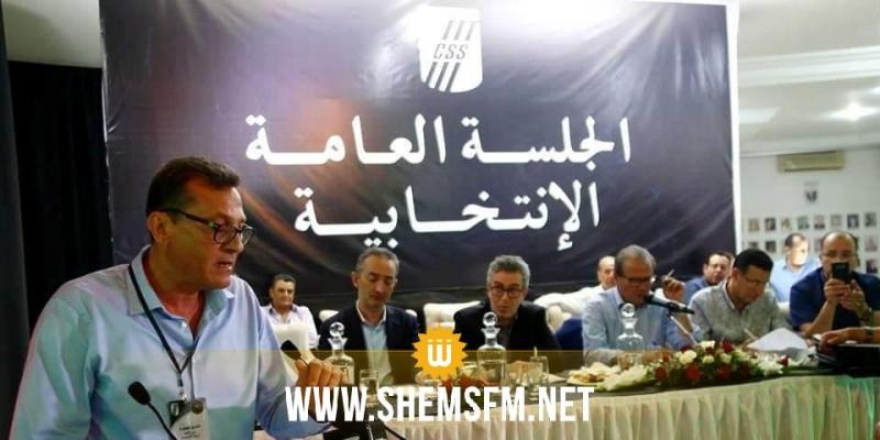 خاص: تأجيل الجلسة العامة الإنتخابية للنادي الصفاقسي