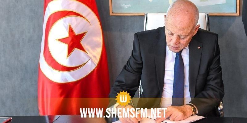 منح الجنسية التونسية ل 135 شخصا من بينهم 34 فلسطينا