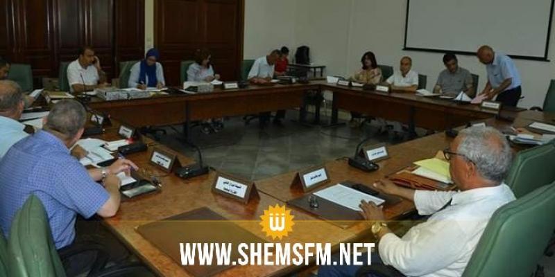 البرلمان: اللجنة الانتخابية تنهي دراسة ملفات ترشيحات الكتل لعضوية المحكمة الدستورية