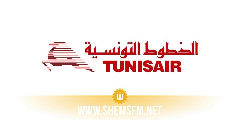 وزير النقل يُكلف متصرف مفوض لتسيير الخطوط التونسية