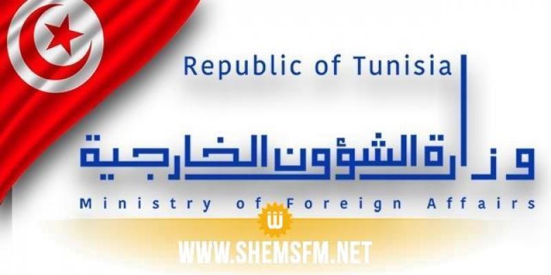 الري: 'وزارة الخارجية تُطبق القانون بخصوص جوازات السفر'