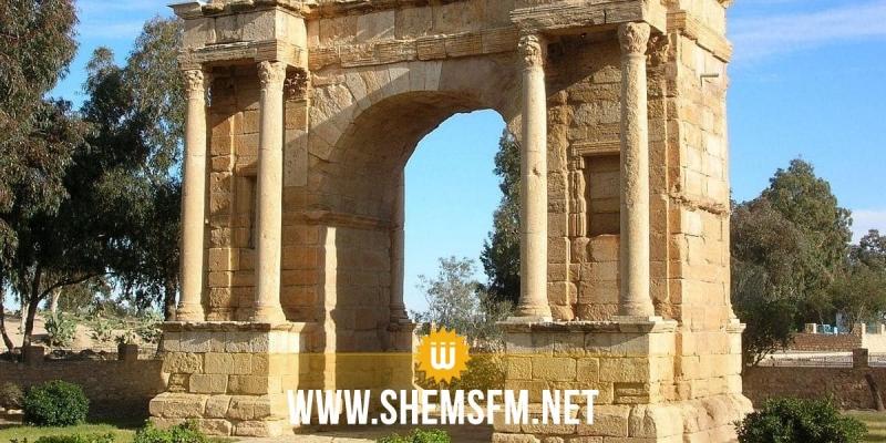 شيراز العتيري: 'نحو الإنطلاق في إعداد ملف إدراج موقع سفيطلة بالقصرين ضمن تراث اليونسكو'