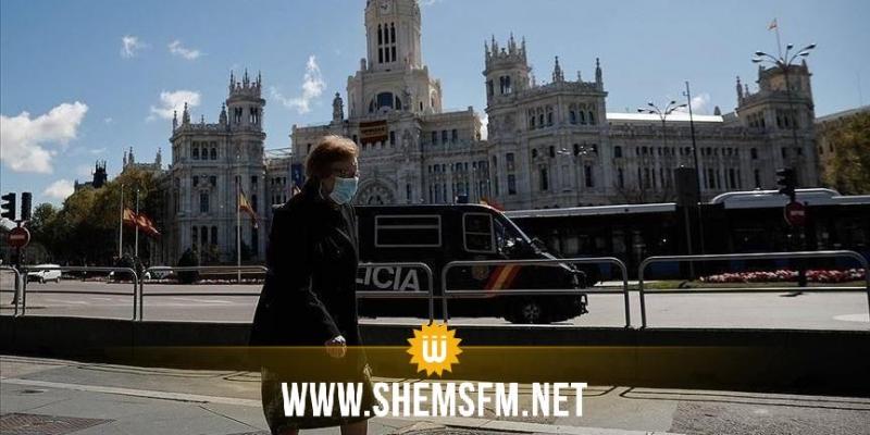 بعد كاتالونيا: منطقة أخرى في إسبانيا تعيد فرض الإغلاق بسبب كورونا