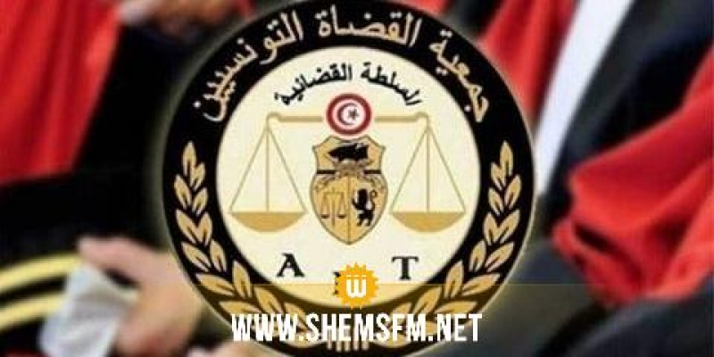Anas Hmadi réélu à la tête de l'AMT