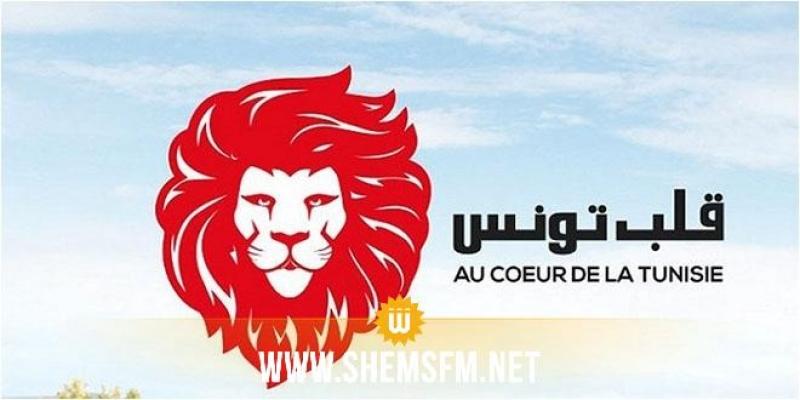 قلب تونس: 'حرب اللوائح ضرب من ضروب المهاترات العقيمة وعُنصرَ فتنة وتقسيم'