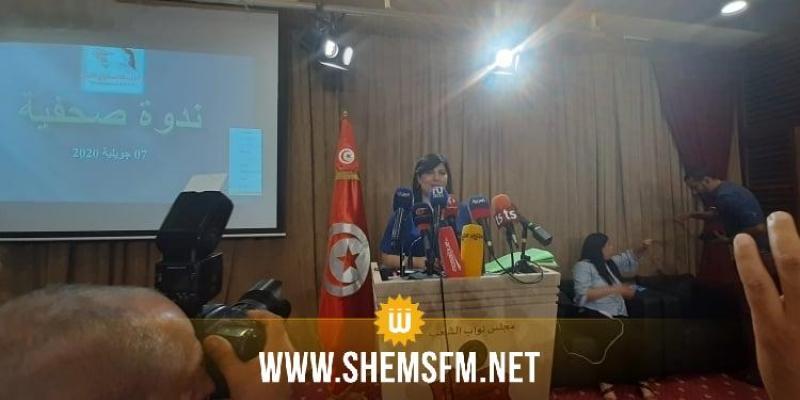 موسي تطعن في قرار مكتب المجلس وتدعو النواب للتوقيع على طلب جلسة عامة حول 'تصنيف الإخوان'