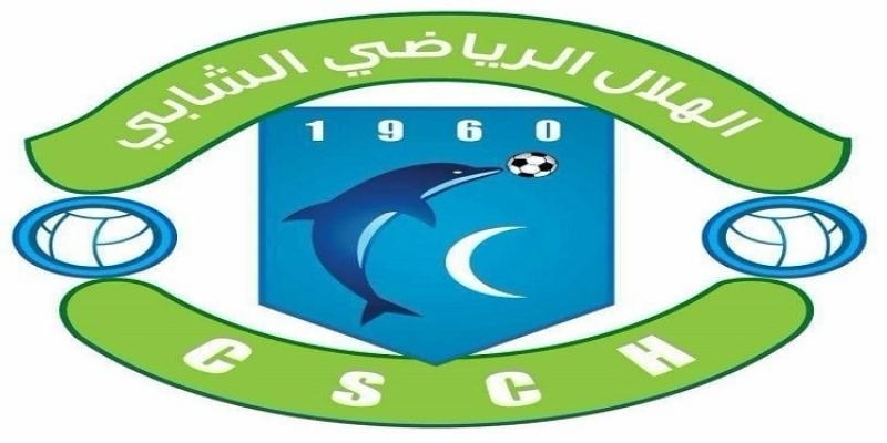 مكتب الرابطة المحترفة لكرة القدم يسلط عقوبات قصوى ضد الكاتب العام لهلال الشابة