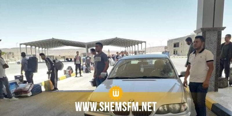 كانوا عالقين في ليبيا: وصول 161 تونسيا إلى معبر ذهيبة