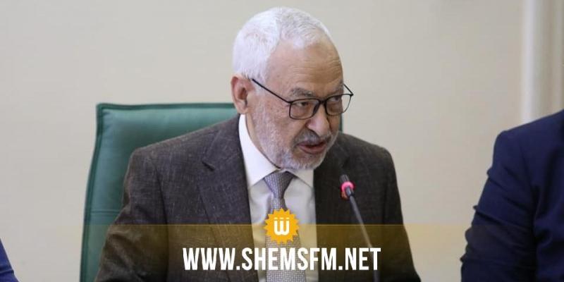 راشد الغنوشي: 'لجنة التحقيق حول تضارب مصالح الفخفاخ تمرين ديمقراطي جديد'