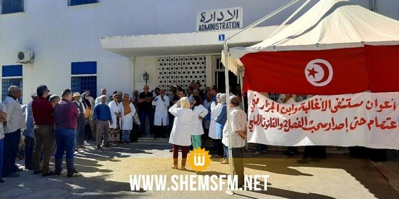 القيروان: أعوان قطاع الصحة في إضراب بيومين